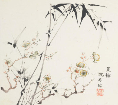 Ten Bamboo Studio - Bamboo and Plum Blossoms,